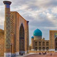 See the World (03) - Samarkand (Tommy55)