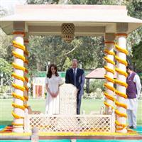 Prințul William și Kate Middleton, vizită regală în India şi Bhutan