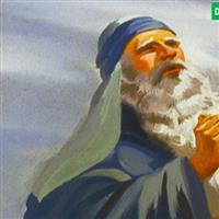 REMIX - Biblia Vechiul Testament Exodul Cap.8 Partea I