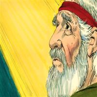 REMIX - Biblia Vechiul Testament Numerii Cap.28
