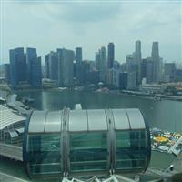Călător prin Singapore
