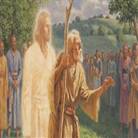 REMIX - Biblia Vechiul Testament Deuternomul Cap.33