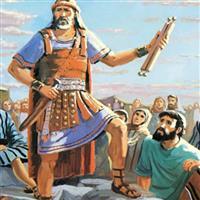 REMIX - Biblia Vechiul Testament Cartea lui Iosua Navi Cap. 1