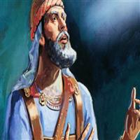 REMIX - Biblia Vechiul Testament Cartea lui Iosua Navi Cap. 11