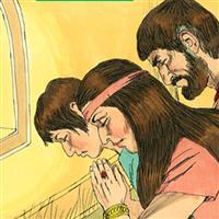 REMIX - Biblia Vechiul Testament Cartea Judecătorilor Cap. 3