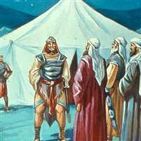 REMIX - Biblia Vechiul Testament Cartea Judecătorilor Cap. 12