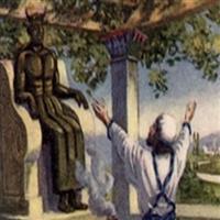 REMIX - Biblia Vechiul Testament Cartea Judecătorilor Cap. 18