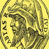REMIX - Biblia Vechiul Testament Cartea a III-a Regilor Cap. 15