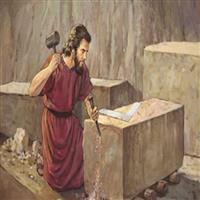 REMIX - Biblia Vechiul Testament Cartea I a Cronicilor Cap. 22