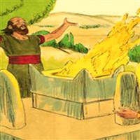 REMIX - Biblia Vechiul Testament Cartea II-a a Cronicilor Cap. 33