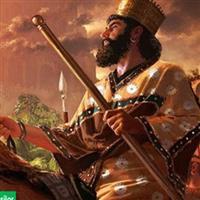REMIX - Biblia Vechiul Testament Cartea I a lui Ezdra Cap. 1