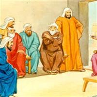 REMIX - Biblia Vechiul Testament Cartea lui Neemia Cap.7