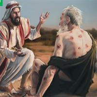 REMIX - Biblia Vechiul Testament Cartea lui Iov Cap. 15