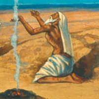 REMIX - Biblia Vechiul Testament Cartea lui Iov Cap. 17