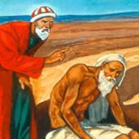 REMIX - Biblia Vechiul Testament Cartea lui Iov Cap. 20