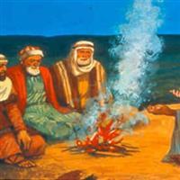 REMIX - Biblia Vechiul Testament Cartea lui Iov Cap. 24