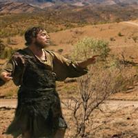 REMIX - Biblia Vechiul Testament Psalmul 87
