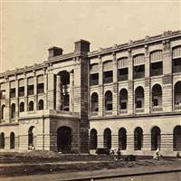 Top 10 universitati din India in 2018