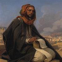 REMIX - Biblia Vechiul Testament Ieremia Capitolul 16