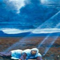REMIX - Biblia Vechiul Testament Iezechiel Capitolul 9