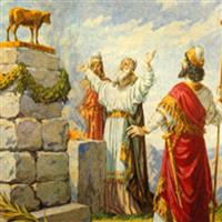 REMIX - Biblia Vechiul Testament Iezechiel Capitolul 14