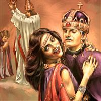 REMIX - Biblia Vechiul Testament Iezechiel Capitolul 16