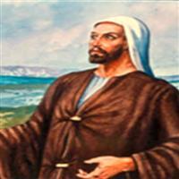REMIX - Biblia Vechiul Testament Iezechiel Capitolul 18