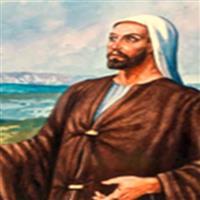 REMIX - Biblia Vechiul Testament Iezechiel Capitolul 30
