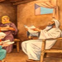 REMIX - Biblia Vechiul Testament Iezechiel Capitolul 33