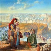 REMIX - Biblia Vechiul Testament Iezechiel Capitolul 45