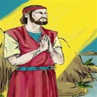 REMIX - Biblia Vechiul Testament Osea Capitolul 1
