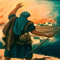 REMIX - Biblia Vechiul Testament Amos Capitolul 7