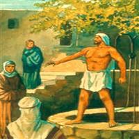 REMIX - Biblia Vechiul Testament Miheia Capitolul 1