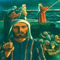 REMIX - Biblia Vechiul Testament Miheia Capitolul 6