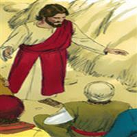 REMIX - Biblia Noul Testament Matei  Capitolul 13  Partea IX-a  pptx.