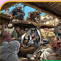 REMIX - Biblia Noul Testament Luca  Capitolul 5  Partea VI-a