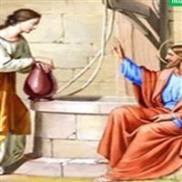 REMIX - Biblia Noul Testament Ioan Capitolul 4  Partea III-a