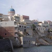 Greece II