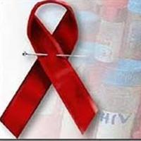 Prezentare SIDA