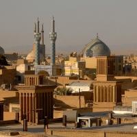 Persia Iran!