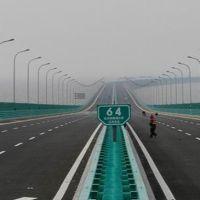 Le_pont_de_la_Baie_d'Hangzhou