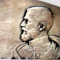 Plachete Comemorative Romanesti. 01