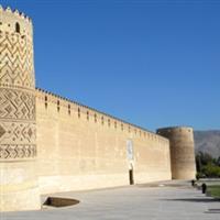 Iran Shiraz Arg-e-Karimkhany1