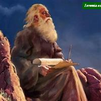 Capitolul 4 din Ieremia – Biblie