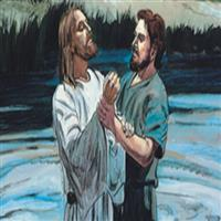 Capitolul 1 Partea II-a din Marcu – Biblie Noul Testament