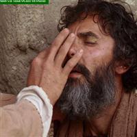 Capitolul 9 din Ioan – Biblie Noul Testament