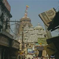 India reala