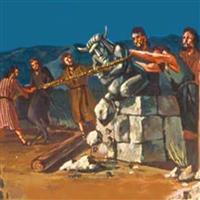 REMIX - Biblia Vechiul Testament Cartea II-a a Cronicilor Cap. 15