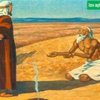 REMIX - Biblia Vechiul Testament Cartea lui Iov Cap. 9
