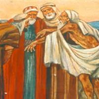 REMIX - Biblia Vechiul Testament Cartea lui Iov Cap. 19